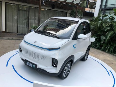 Changan Unveils Nio-II EV Ahead of Debut 4