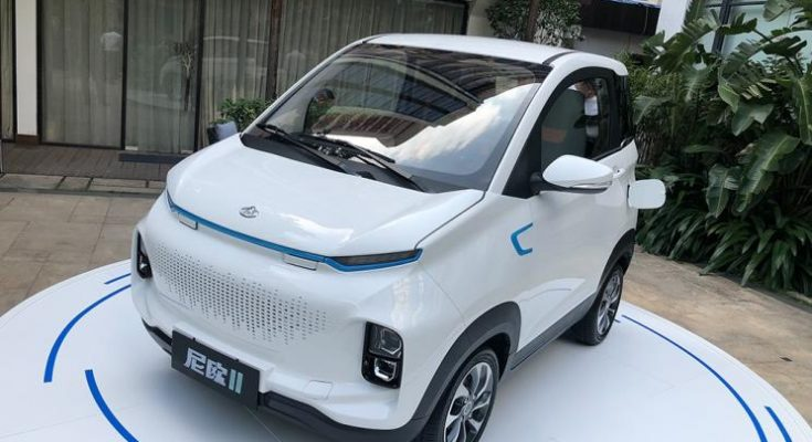 Changan Unveils Nio-II EV Ahead of Debut 1