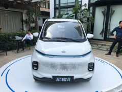 Changan Unveils Nio-II EV Ahead of Debut 5