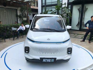 Changan Unveils Nio-II EV Ahead of Debut 4