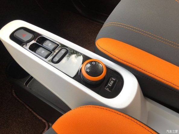 Changan Unveils Nio-II EV Ahead of Debut 2
