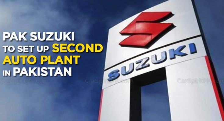 Pak Suzuki to Set up Second Auto Manufacturing Plant 1