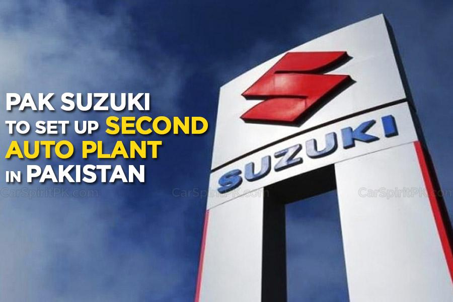 Pak Suzuki to Set up Second Auto Manufacturing Plant 4
