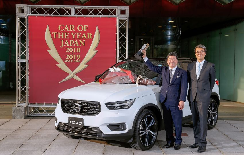 Volvo XC40 Named the 2018-19 Japan Car of the Year 2