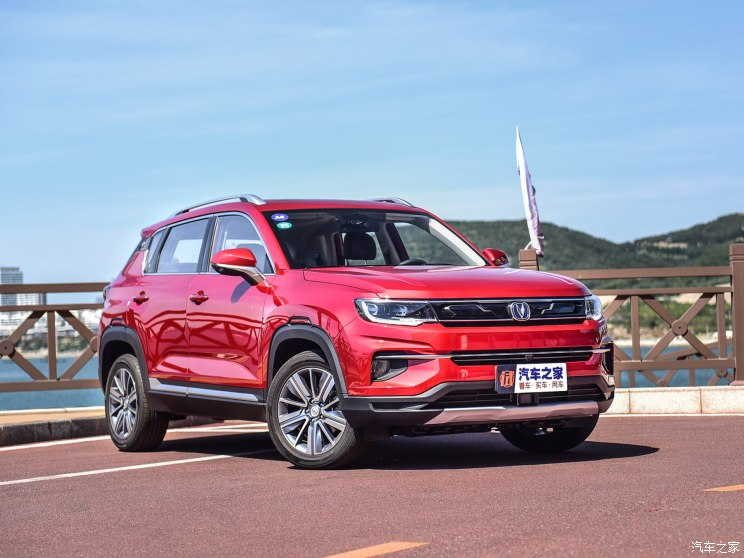 Changan Launches the CS35 Plus Crossover SUV in China 4