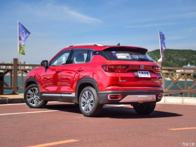 Changan Launches the CS35 Plus Crossover SUV in China 6