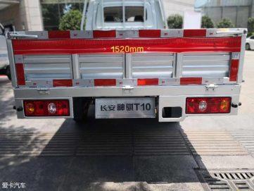 Changan Star Pickups Receives Facelift in China 9