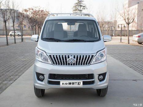 Changan Star Pickups Receives Facelift in China 2