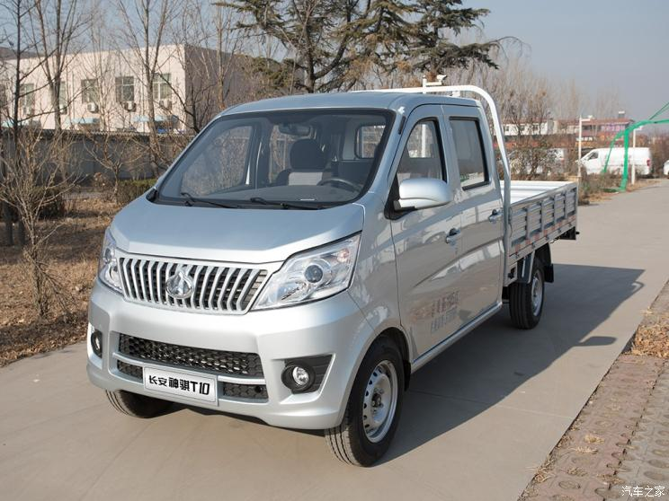 Changan Star Pickups Receives Facelift in China 5
