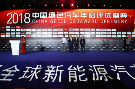 Changan Eado EV460 Wins Green Car of the Year Award 2
