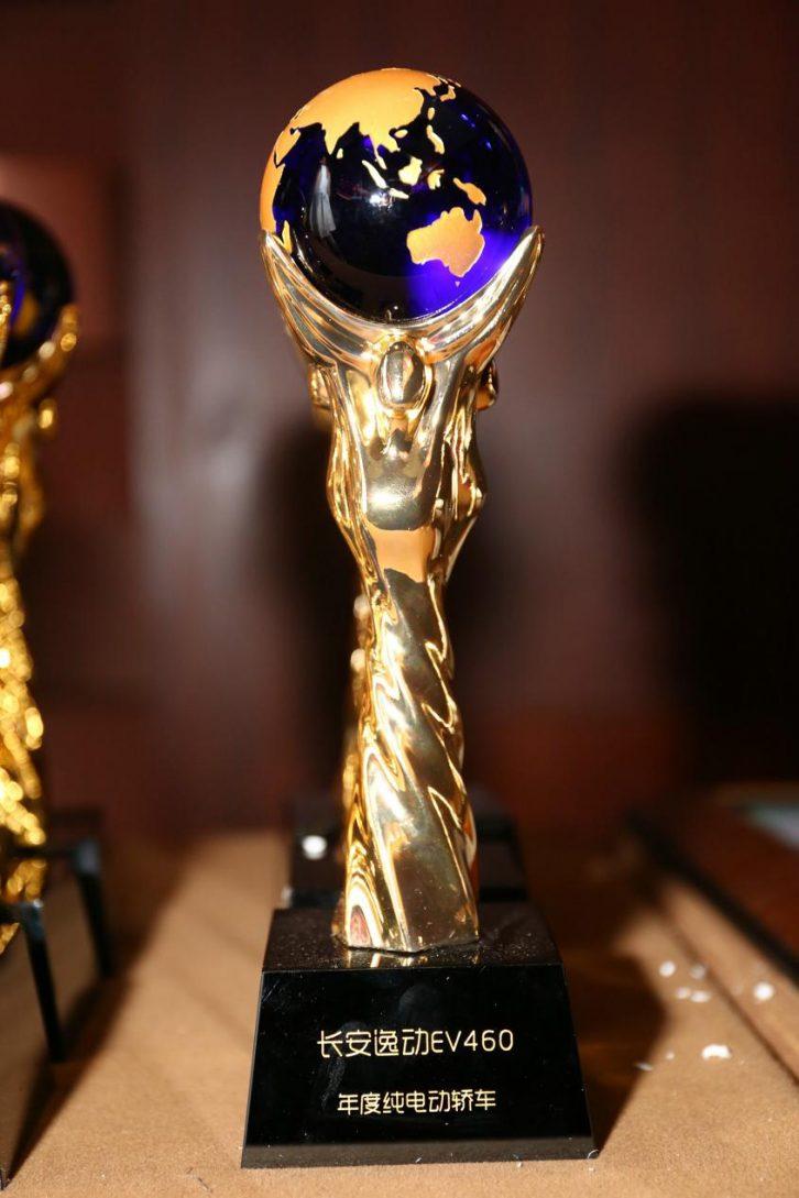Changan Eado EV460 Wins Green Car of the Year Award 5