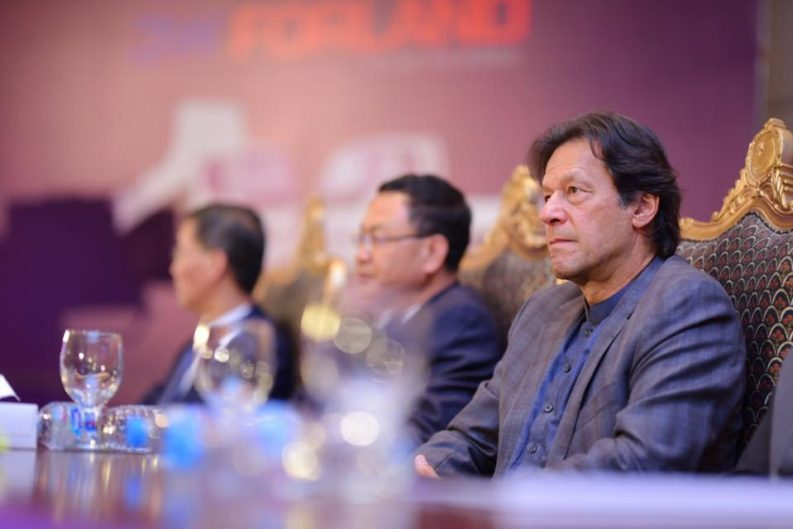 PM Imran Khan Praises the Establishment of JW Forland Manufacturing Plant 1