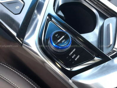 Geely Unveils Its First MPV- JiaJi in China 49