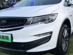 Geely Unveils Its First MPV- JiaJi in China 56