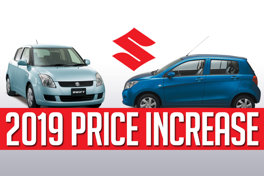 Image result for Pak Suzuki Increases Car & Bike Prices By Up to Rs. 90,000