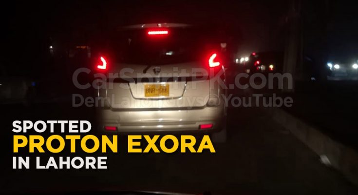 Proton Exora Spotted Testing in Lahore 18