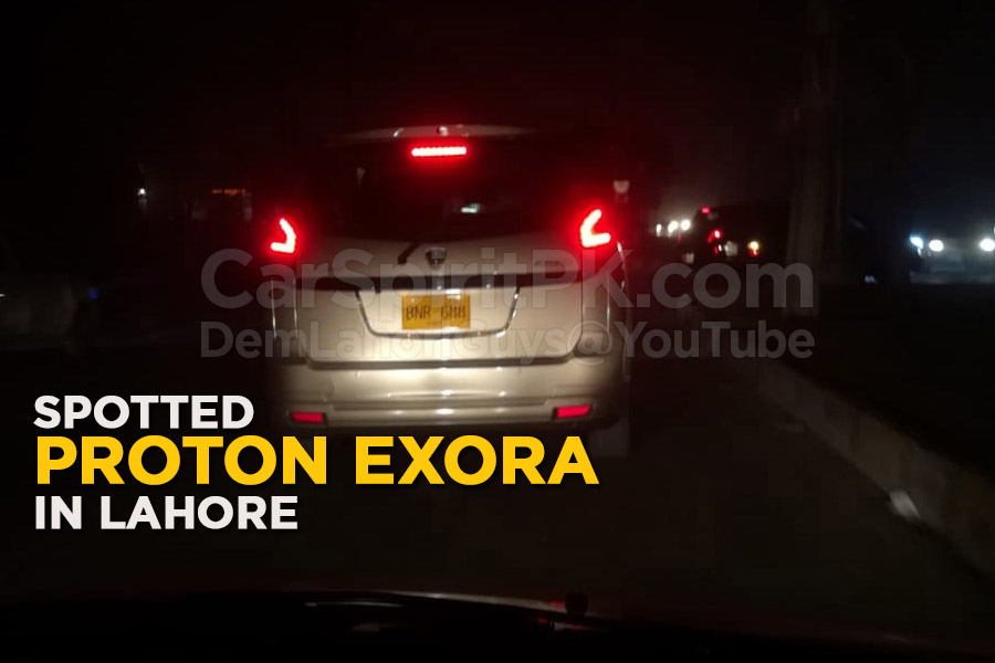 Proton Exora Spotted Testing in Lahore 1