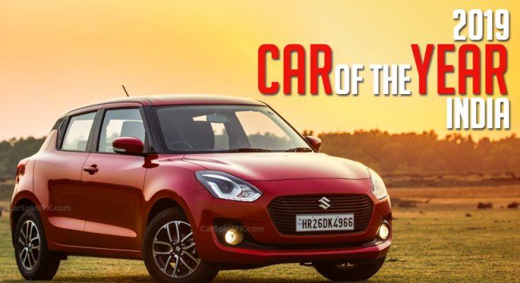 Suzuki Swift Wins 2019 Indian Car of the Year Award 1