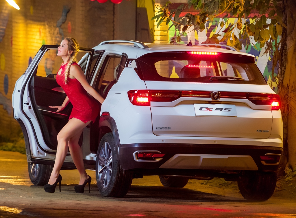 Changan Launches the CS35 Plus Crossover SUV in China 2