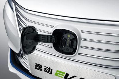 Changan Eado EV460 Wins Green Car of the Year Award 12