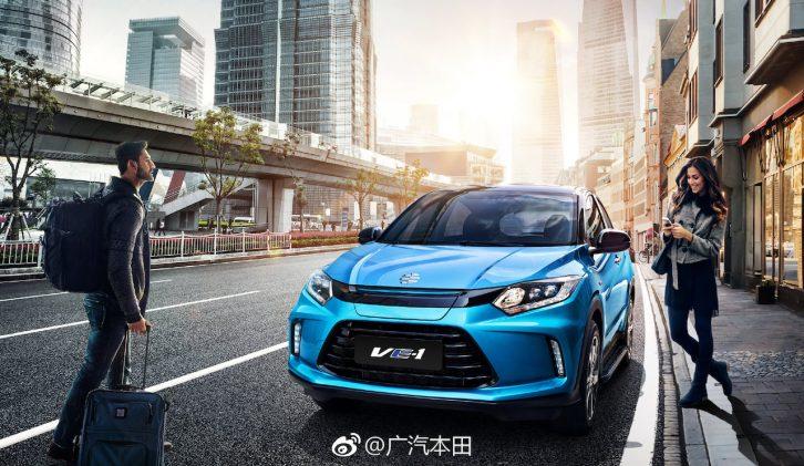 Honda Everus VE-1 EV Unveiled at Guangzhou Auto Show 12