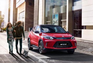 Honda Everus VE-1 EV Unveiled at Guangzhou Auto Show 8