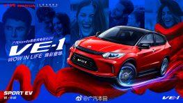 Honda Everus VE-1 EV Unveiled at Guangzhou Auto Show 10