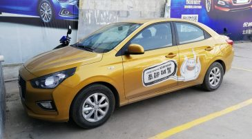 Hyundai to Introduce China-Made Reina in Southeast Asian Markets 6