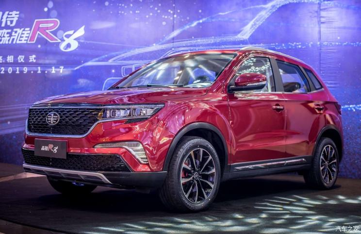 FAW Unveils Senia R8 in China 3