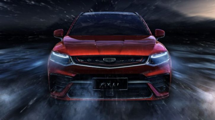First Official Photos of Geely FY11 Coupe SUV 11