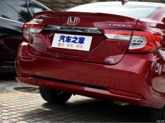 Honda Envix- Bigger than Civic, Smaller than City 18