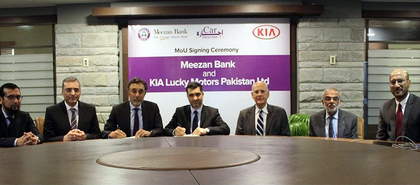 Meezan Bank and KIA Lucky Signs MoU for Promoting Grand Carnival 2