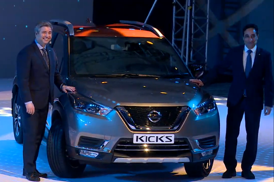 Nissan Kicks Launched in India Starting from INR 9.5 lac 2