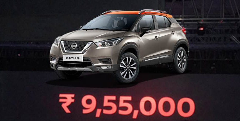 Nissan Kicks Launched in India Starting from INR 9.5 lac 6