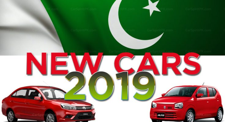 New Cars Expected to Launch in 2019 1