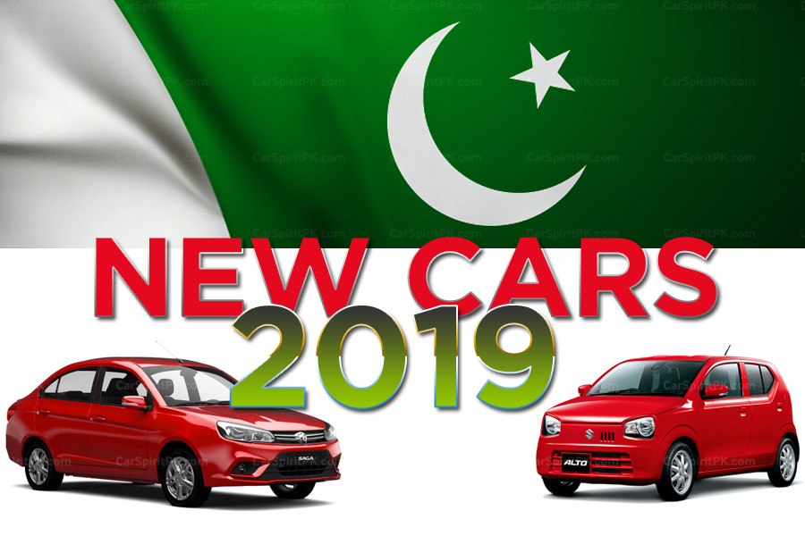 New Cars Expected to Launch in 2019 3