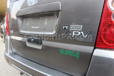 The New and Improved FAW X-PV Power Edition 5