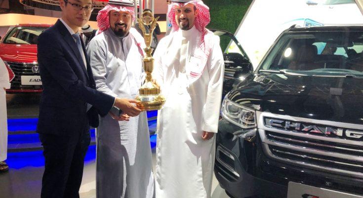 Changan CS95 Wins Car of the Year Award in Saudi Arabia 1