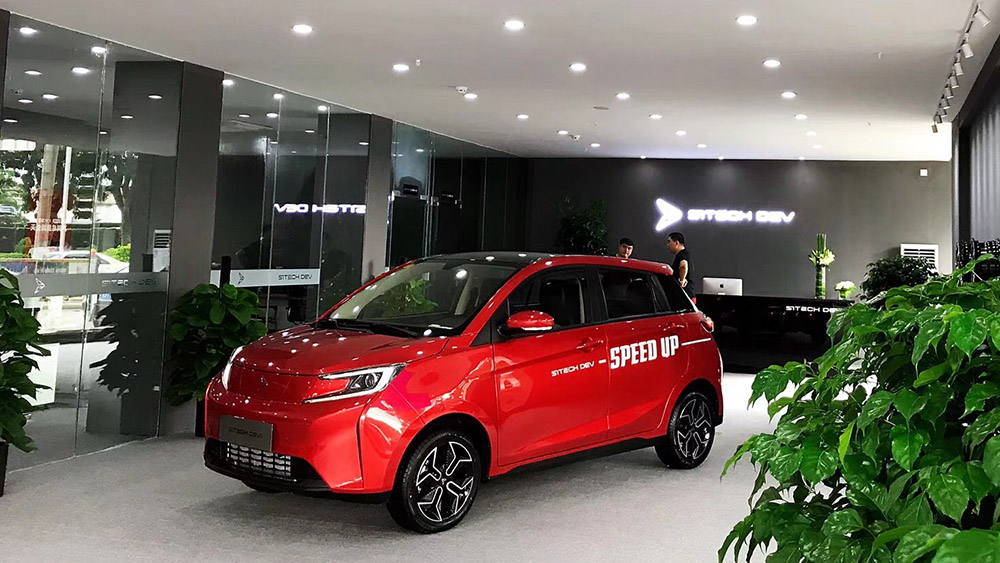 FAW-Sitech Dev1 EV Production Tops 4000 Units 2