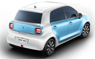 ORA R1 is the World's Cheapest Electric Car 3