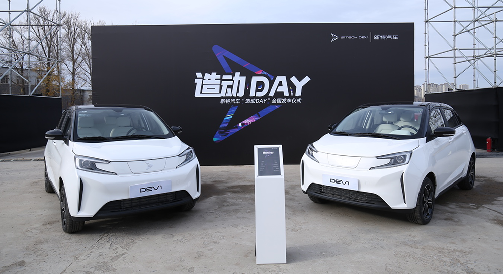FAW-Sitech Dev1 EV Production Tops 4000 Units 4