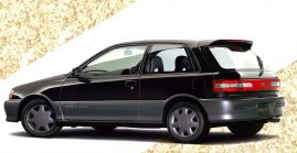 Remembering the Toyota Starlet 7
