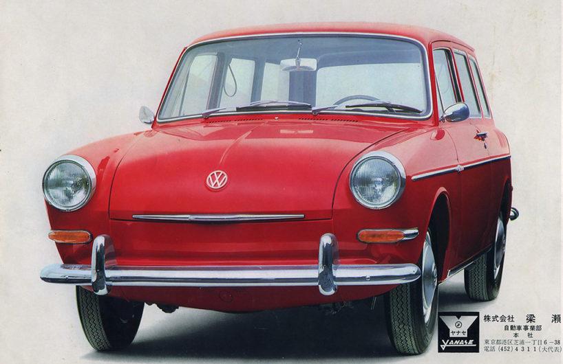 Remembering the Type-3 Volkswagen Variant 5
