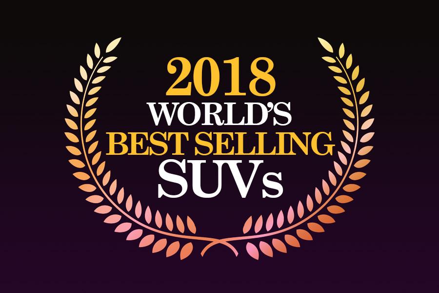 2018- World's Best Selling SUVs 1