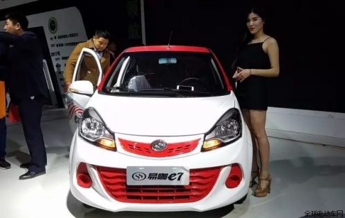 All You Need to Know About Prince Pearl 800cc 11