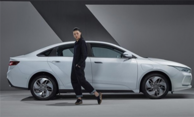 Geely Unveils GE11 Electric Sedan 18