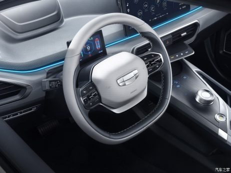 Geely Unveils GE11 Electric Sedan 13