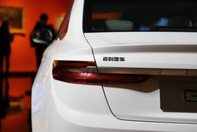 Geely Unveils GE11 Electric Sedan 7