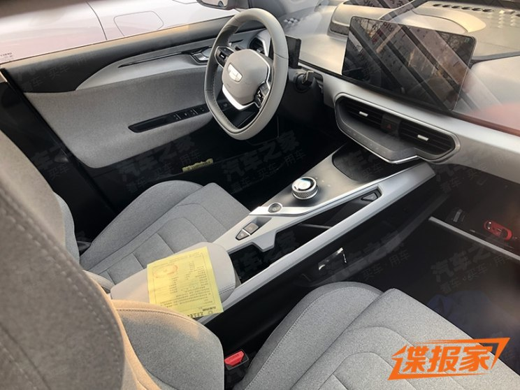 First Spy Shots: Geely GE11 Electric Sedan 12