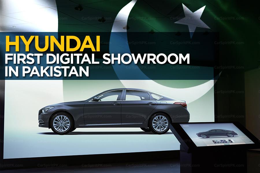 Hyundai to Launch First Digital Showroom in Pakistan 2